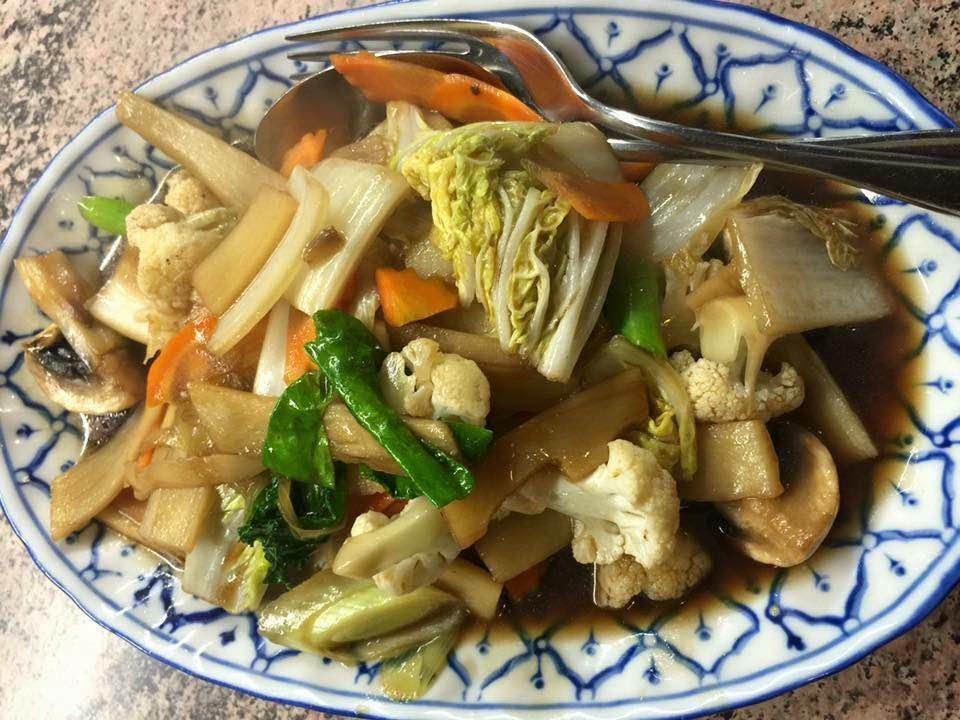 Thai Restaurant Baanthai Biel